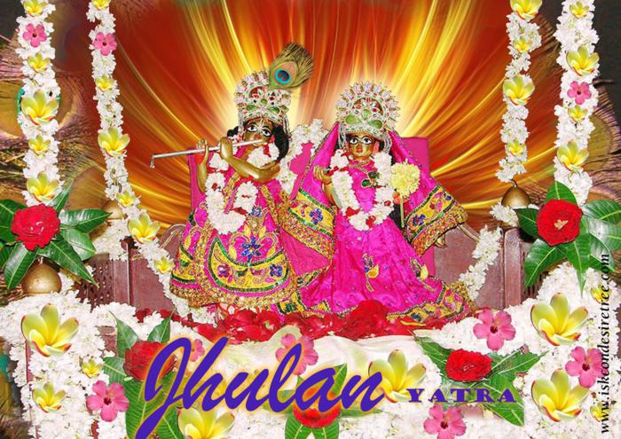 Top Jhulan Yatra Monsoon Swing Festival of Krishna and Radha Images for free download