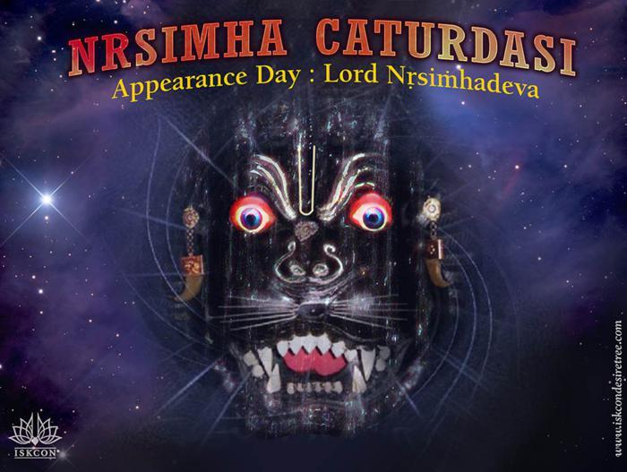Nrsimha Caturdasi