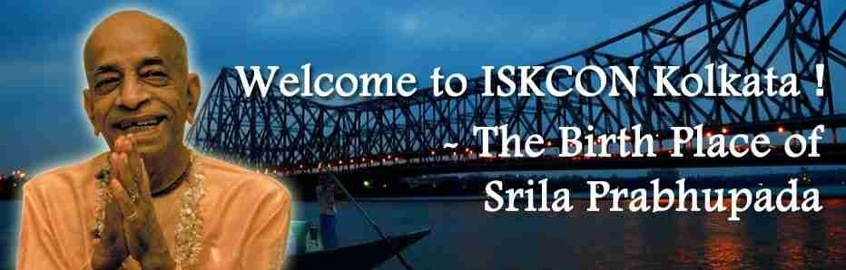 welcome-iskcon-kolkata-birth-place-of-srila-prabhupada-932x2981-e1440310907514