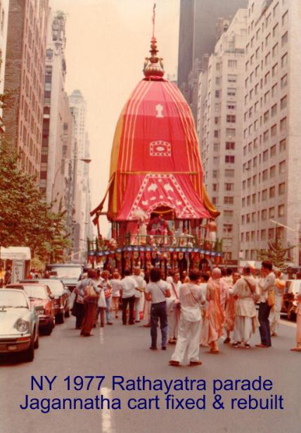 1977 NY Jagannatha Cart